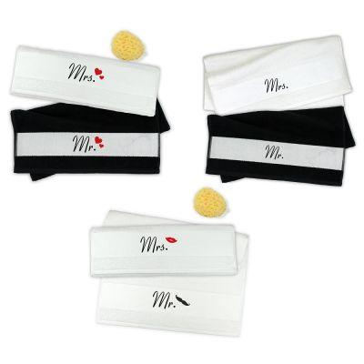 """Handtuch-Set """"Mr & Mrs"""" (verschiedene Designs)"""
