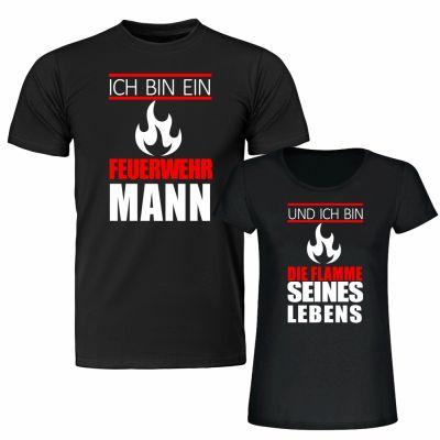 """T-Shirt SET """"Ich bin ein Feuerwehrmann"""" & """"Und ich bin die Flamme seines Lebens"""""""