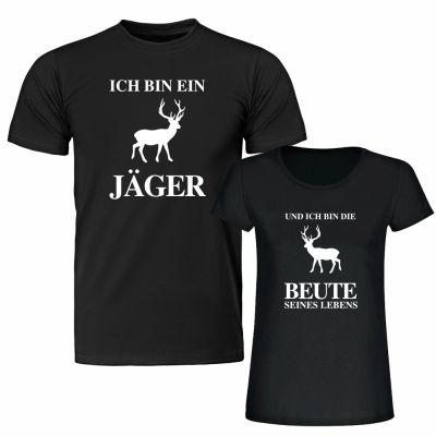 """T-Shirt SET """"Ich bin ein Jäger"""" & """"Und ich bin die Beute seines Lebens"""""""
