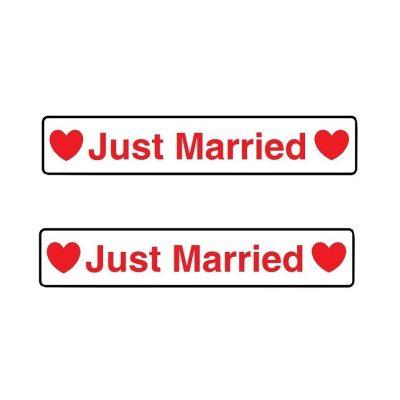 """Kennzeichen """"Just Married"""" (Set) - bedruckt"""